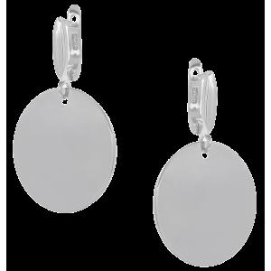 Cercei argint metra rondo