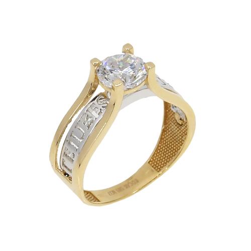 Inel aur 14K zirconiu logodna - 2900069034108